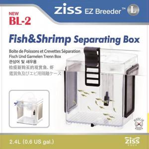 ZISS EZ Breederbox BL-2